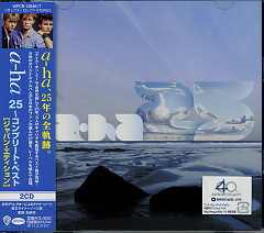 The Very Best Of A-Ha (Japan Edition) (CD1) - A-Ha