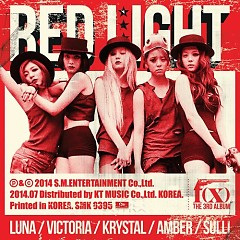 Red Light (Vol.3)