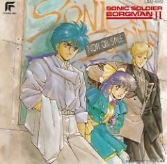 SONIC SOLDIER BORGMAN II CD2 - Various Artists