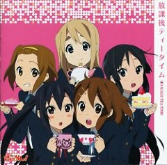 HO-KAGO TEA TIME CD1