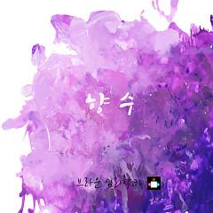 Perfume (Single) - Brown Psychology