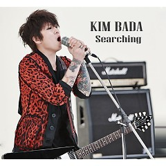Searching - Kim Bada
