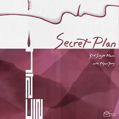 Hear (Single) - Secret Plan