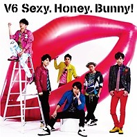 Sexy.Honey.Bunny! / タカラノイシ (Sexy.Honey.Bunny! / Takara no Ishi)