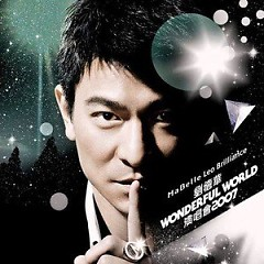 Wonderful World Concert 2007 (Disc 1)