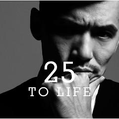 25 To Life - ZEEBRA
