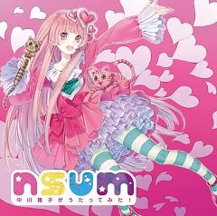nsum -中川翔子がうたってみた!- (nsum - Nakagawa Shoko ga Utatte Mita!) - Shoko Nakagawa