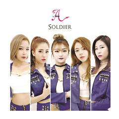 Soldier - New-A