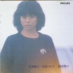 行きくれて…行きついて (Iki Kurete ... Iki Tsuite) (CD1)