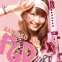 Fighting Growing Diary - Natsuko Aso