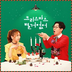 An Ordinary Christmas (Single) - Kim Young-Chul, JeA