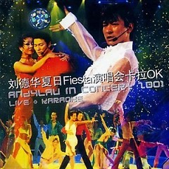 刘德华夏日Fiesta演唱会2001 (Disc 1) / AndyLau In Concert 2001