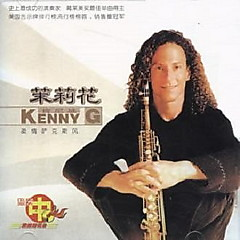 Jasmine Flower - Kenny G