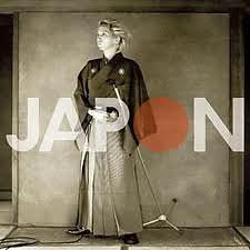Japon - 175R