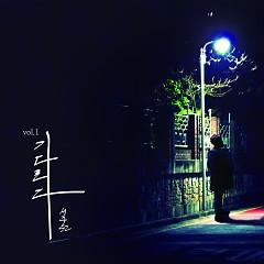 Waiting (Single) - Seo Ju Won