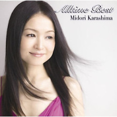 Alltime Best  - Midori Karashima