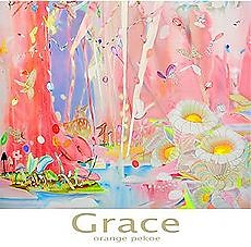Grace - Orange Pekoe