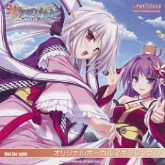 Maikaze no Melt Original Vocal Maxi Single - Melty Air - Hiromi Sato