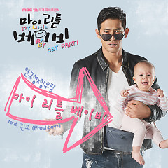 My Little Baby OST Part.1 - Yeon Kyoo Seong