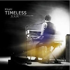 Timeless Live In Hong Kong (CD2)