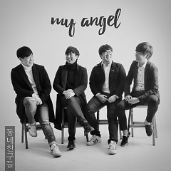 My Angel - Neighborhood Friends