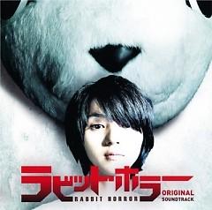 Rabbit Horror OST
