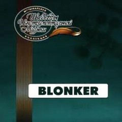 Music Collection - Blonker
