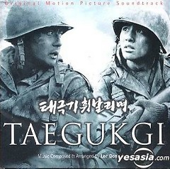 Taegukgi OST (P.2) - Dong-Jun Lee