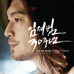 That Person That Love (CD2) - Yim Jae Bum