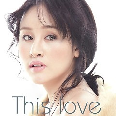 This Love (Single) - Huyền Anh (Bà Tưng),Isaac Thái