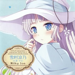Witch's Garden Character Song Vol.2 Yukimura Suzuno