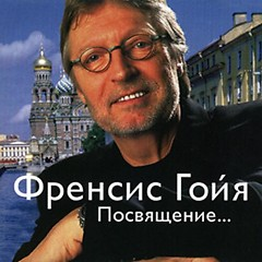 A Tribute To Alexandra Parkmutova