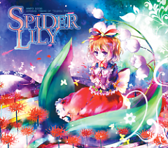 Spider Lily  - M2ind manufactory