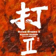 Asian Drums II  - Kiyoshi Yoshida