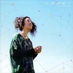 Topology - Kanako Ito