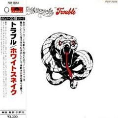 Trouble (1st Press 1987)