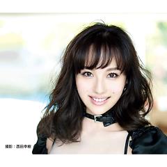 DESTINY STAR - Tanimura Nana