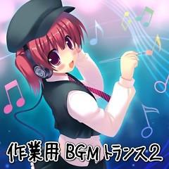 Working BGM Electrohouse 2 (CD1)