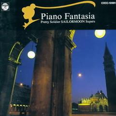 Sailor Moon SuperS Piano Fantasia