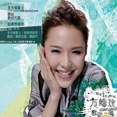 欢迎光临 / Welcome - Phương Hạo Văn