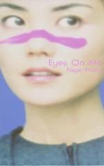 Eyes On Me (Final Fantasy VIII)