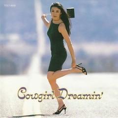 カゥガール・ドリーミン (Cowgirl Dreamin' )