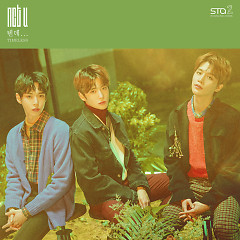 Timeless (Single) - NCT U