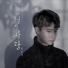 Where Is The Love (Single) - Hearian