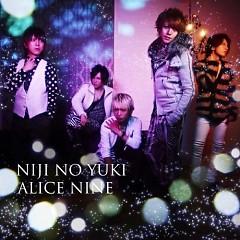 虹の雪 (Niji no Yuki)