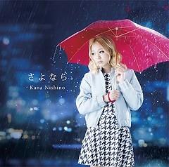 さよなら (Sayonara) - Nishino Kana