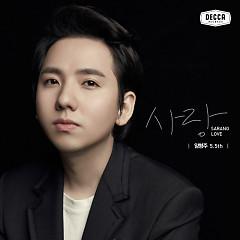 Sarang : Love - Lim Hyung Joo