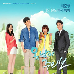 Ugly Alert OST Part.3 - Choi Joon Young