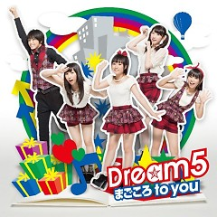 まごころ to you (Magokoro to you)  - Dream5