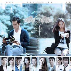 爱神 / Thần Tình Yêu - Chung Hán Lương